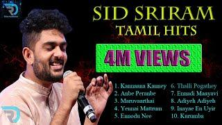 Sid Sriram | Jukebox | Melody Songs | Tamil Hits | Tamil Songs